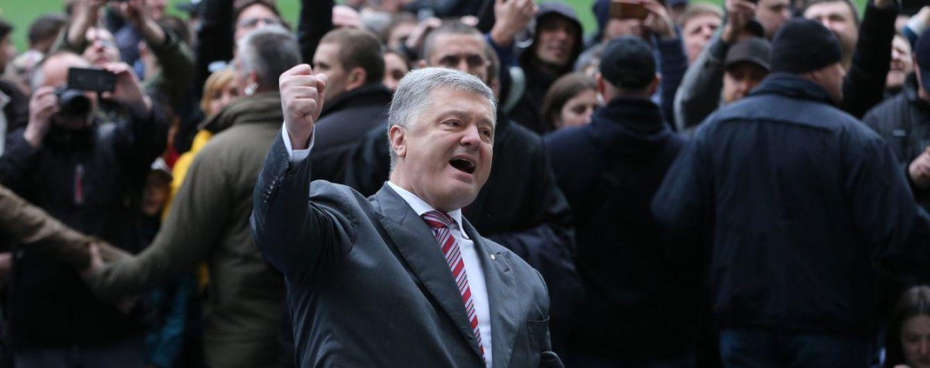 Петру Порошенко 18 июня будут избирать меру пресечения: прокуратура требует ареста