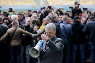 """""""Дебаты сегодня не должны были проходить"""". У Зеленского назвали """"агитационным митингом"""" выступление Порошенко на """"Олимпийском"""""""