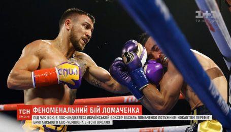 Ломаченко буквально знищив боксерську репутацію британського екс-чемпіона Ентоні Кролли