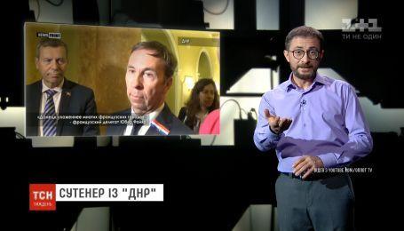Календарь недели: победа украинских кибер-спортсменов и первые антикоррупционные судьи