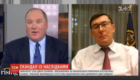 Американский журналист публикует разоблачительные статьи о вмешательстве Украины в выборы США