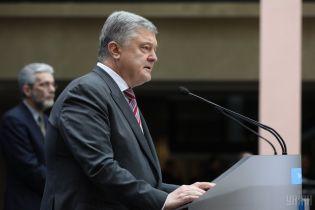 Глава ГБР заявил об 11 производствах против Порошенко