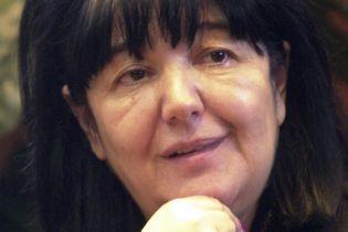 У Москві померла вдова екс-президента Югославії Мілошевича
