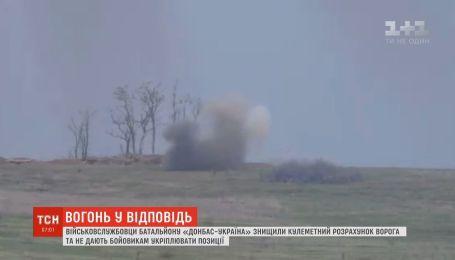 Один боєць зазнав поранень на східному фронті