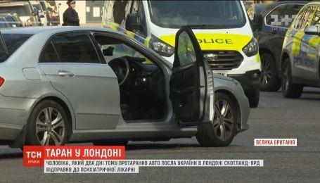 Британська поліція відправила нападника на українського посла лікуватись