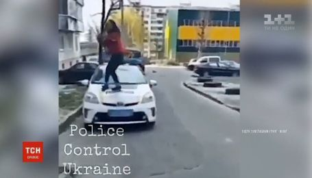 12-летняя школьница устроила танцы на капоте полицейской машины в Ровно