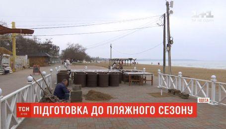 В Одессе активно готовятся к открытию курортного сезона