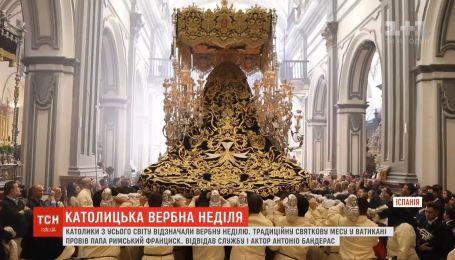 Католики со всего мира отмечали Вербное воскресенье