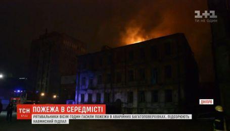 Масштабный пожар произошел в самом центре Днепра