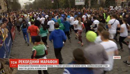 Рекордный марафон состоялся в Харькове