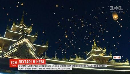 Десятки тысяч небесных фонариков запустили в китайской провинции