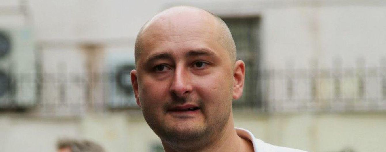 Бабченко сообщил об оплате неизвестными с его счетов за номер отеля в Лондоне, намекнув на ГРУшников