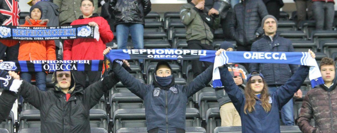 """""""Ви - дно"""". Футбольні фанати в Одесі вивісили красномовний банер"""