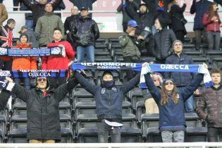 """""""Вы - дно"""". Футбольные фанаты в Одессе вывесили красноречивый баннер"""
