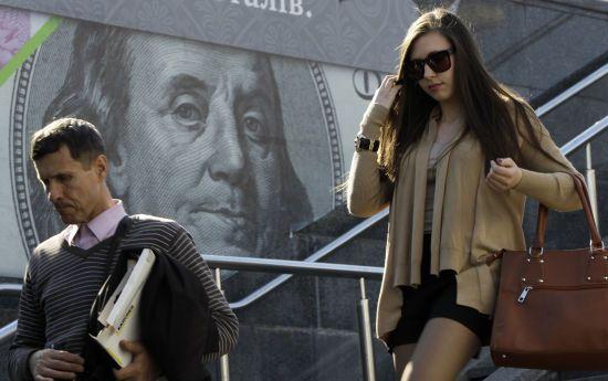 """Агентство S&P підтвердило рейтинги України """"B-/B"""". Прогноз – """"стабільний"""""""