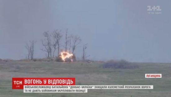 Військові показали, як знищують надокучливі позиції бойовиків на Донбасі