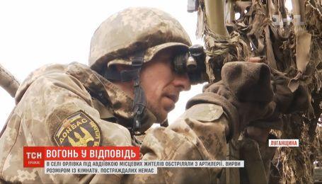 """Військослужбовці батальйону """"Донбас-Україна"""" знищили кулеметний розрахунок ворога"""