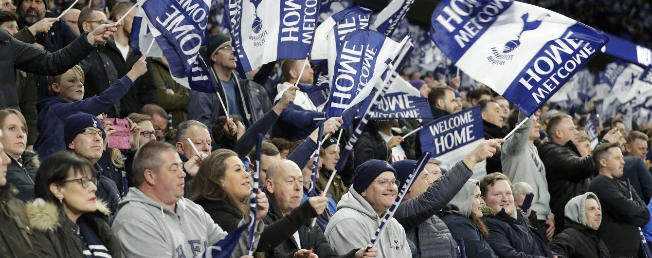 """""""Тоттенхем"""" забанил фанатов, которые стоя смотрели матч на стадионе"""