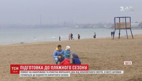 Ремонт на набережних та очищення морського дна: в Одесі готуються до курортного сезону