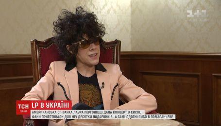 Відома співачка LP порадувала харківських та столичних фанів концертами
