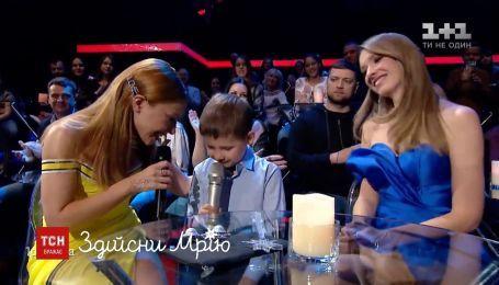 Співав і плакав від захвату цілий зал: ТСН здійснила мрію 8-річного Данила