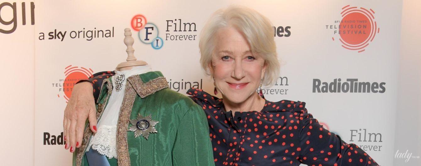 """Как всегда, стильная: Хелен Миррен пришла на мероприятие в игривом """"гороховом"""" платье"""