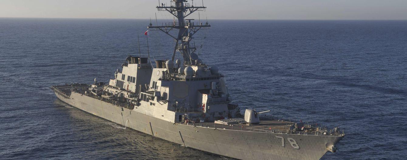 Конфлікт у Перській затоці. Британія направила есмінець для захисту цивільних суден