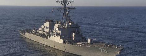 Конфликт в Персидском заливе. Британия направила эсминец для защиты гражданских судов