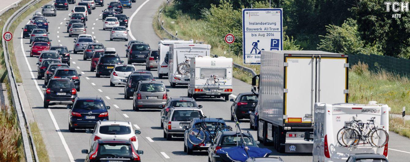 В ЕС введено сверхжесткие нормы выбросов автомобилей