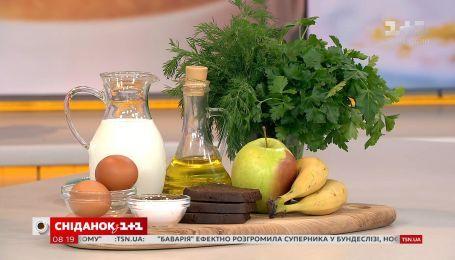 """Які продукти входять до """"індексу сніданку"""", скільки вони коштують і що з них можна приготувати"""