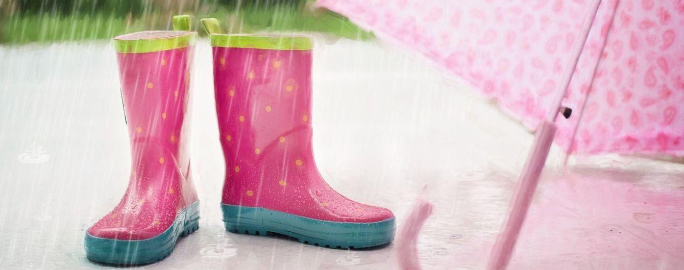 Погода на вихідні: в Україні дощитиме і стане прохолодніше
