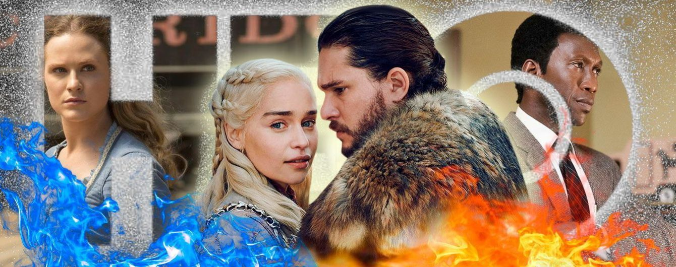 10 найкращих серіалів від HBO