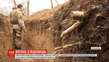 На передовій українські військові не дають бойовикам укріплювати позиції
