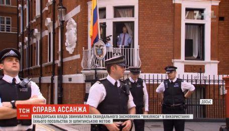 Еквадор звинувачує засновника WikiLeaks в порушенні умов притулку в амбасаді Лондона