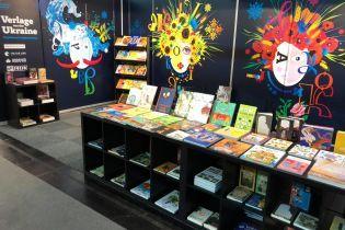 Украина станет ведущей страной на книжной ярмарке в Австрии