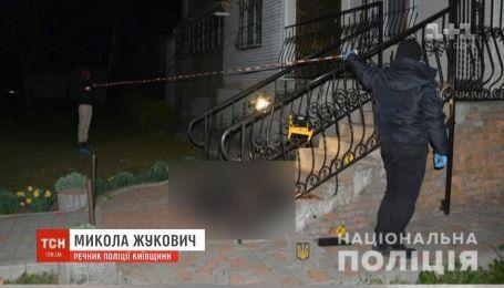 Фермера и депутата Фастовского райсовета застрелили на пороге собственного дома