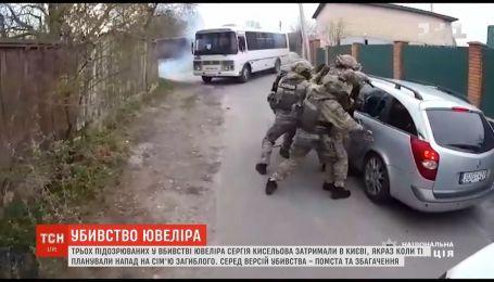 В Киеве задержали трех подозреваемых в убийстве ювелира Сергея Киселева