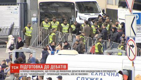 """В полиции заявили, что готовы к возможным дебатам на """"Олимпийском"""""""