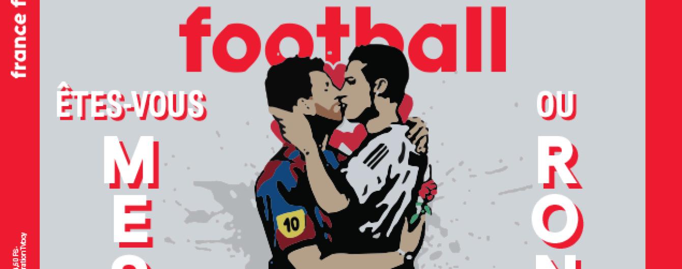 Авторитетне французьке видання розмістило на обкладинці Роналду і Мессі, які цілуються