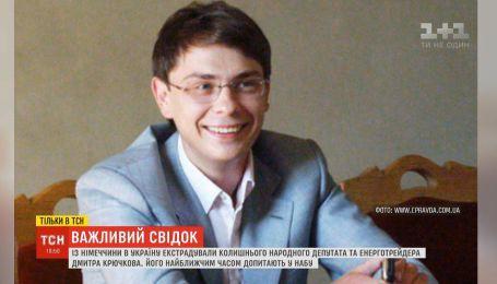 Свідчення Дмитра Крючкова у НАБУ можуть загрожувати найближчому оточенню президента