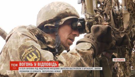 По данным штаба ООС, за сутки ранение получил один боец
