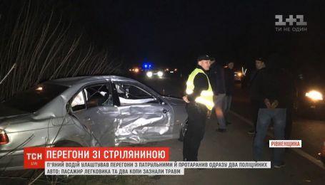"""Двоє патрульних травмувалися внаслідок погоні за п'яним водієм на """"євроблясі"""""""