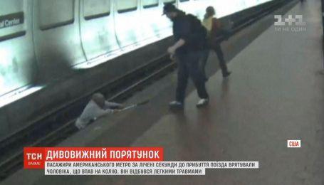 Пасажир з вадами зору ледь не загинув на рейках у метро штату Меріленд