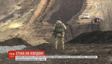 Вдоль российско-украинской границы строят оборонительное сооружение