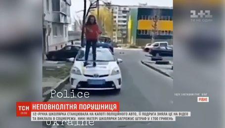 """Матери школьницы, которая танцевала на """"Приусе"""", грозит штраф"""