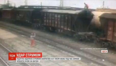 Подростка ударило током напряжением в 27 тысяч вольт, когда он делал cелфи на вагоне поезда
