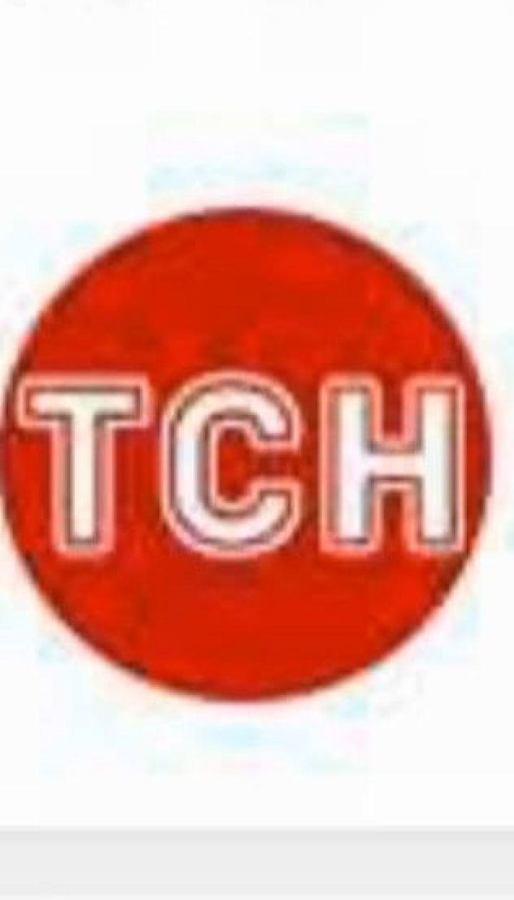 Telegram канал ТСН.ua могут отключить из-за жалоб мошенников