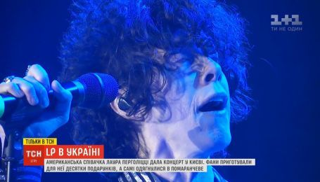 Популярна американська співачка LP вчетверте завітала до України