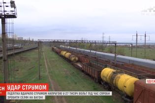 Одесский школьник выжил после удара током в 27 тысяч вольт