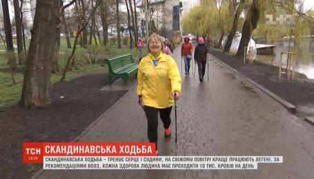 ВООЗ рекомендує кожній здоровій людині проходити 10 тисяч кроків на день